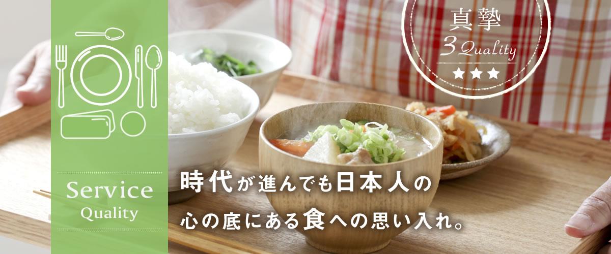 時代が進んでも日本人の心の底にあるお米への思い入れ。